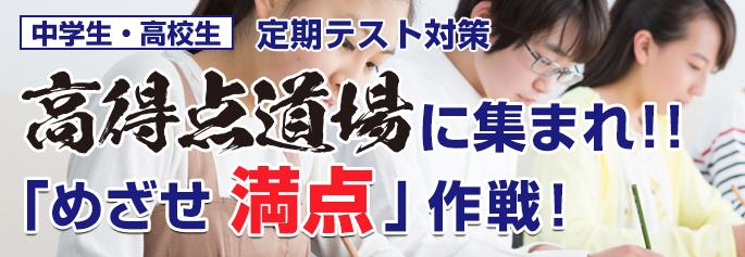 https://www.ichishin.co.jp/tabid/517/Default.aspx